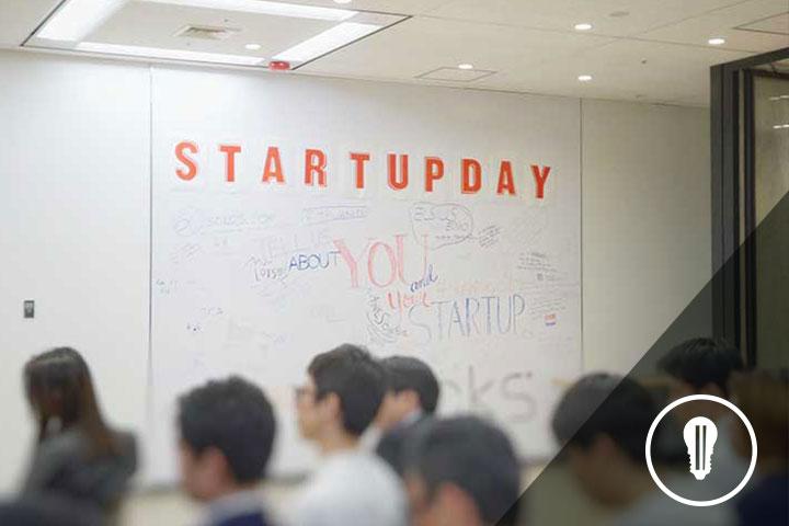 bandi-finanziamenti-start-up-puglia